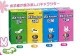 ライオン EX kodomo (こども) 歯ブラシ 20本入