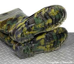 AITOZAZ-65901迷彩長靴
