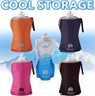 クールストレージ携帯ドリンクボトル【ケース付きG800】スポーツやアウトドア、作業時の水分補給に最適な携帯ドリンクボトルです。