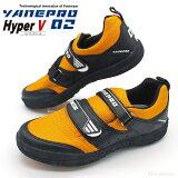 Hyper V #1300 屋根プロ2 【キャメル】 驚異のグリップ力を誇るハイパーVソールを搭載し、屋根上での作業に最適な高所要作業靴です。 高所作業靴 鳶靴 安全靴 ★レビュー記入プレゼント対象商品★