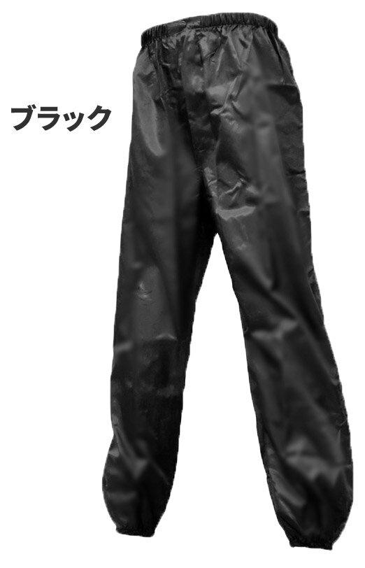 KITA No.1003 ポリエステルパンツ ...の紹介画像2