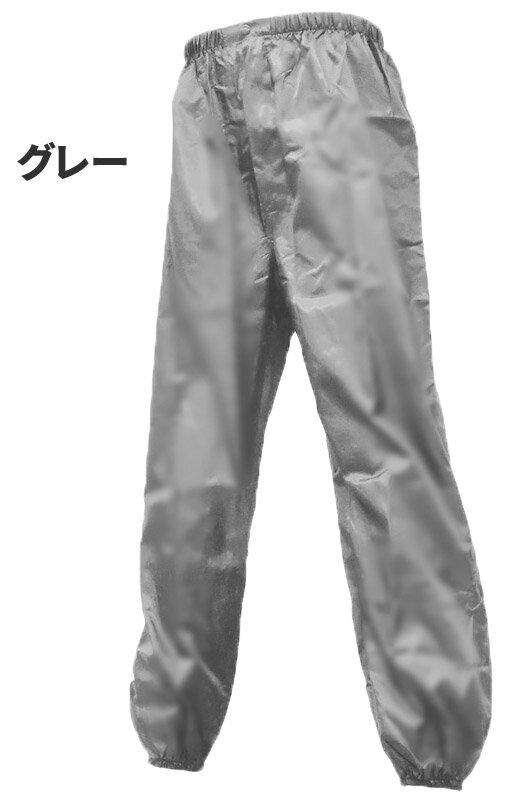 KITA No.1003 ポリエステルパンツ ...の紹介画像3