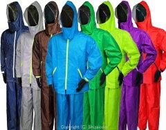 カラーは全8種類、売れています!シンプルで鮮やかなカラーデザインのレインスーツです。 KOYA...