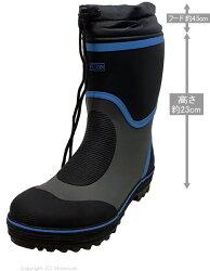 N2012安全長靴ショートタイプ