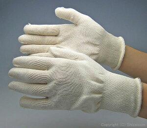 【10双入】綿100%なので敏感肌の手あれをガードあらゆる作業手袋の下ばき用に最適な手袋です。...