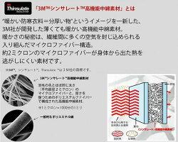 シモン防寒作業ブーツKB38黒