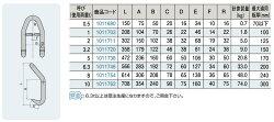【送料無料】【TAIYO】大洋製器株式会社ヤーク吊フックハッカー0.5tDL-5鋼板用
