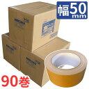 手でカットしやすい 布テープE 50mm幅×25m巻 3ケー...