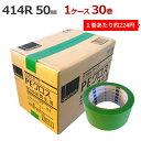 養生テープ オカモト PEクロス No.414R【緑】 50