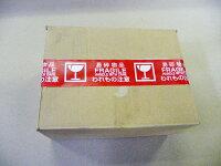 リンレイ3ヶ国語表示テープわれもの注意50mm×30m巻