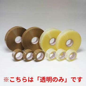 OPPテープ #55L(36巾) 55μ (透明)幅36mm×長さ1000m×厚さ55μ 5ケース(8巻入×5ケース)(HY):資材屋さん