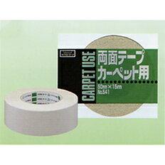 オカモト 布両面テープ No.541-N幅30mm×長さ15m×厚さ0.40mm 3ケース(48巻入×3ケース)(HA)