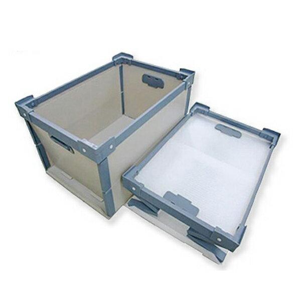 ダイテックボックスFC-3 長さ790×幅548×高さ352(mm)8個セット(2個入り×4梱包):資材屋さん