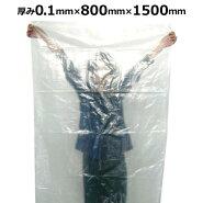業務用ゴミ袋0.1mm×800mm×1500mm(透明)50枚