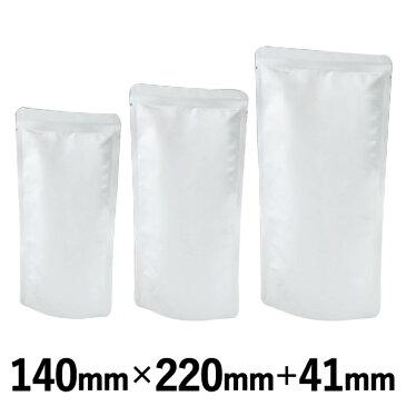 明和産商 バリアー性・レトルト用(130℃)アルミスタンド袋HASタイプ HAS-1422 S幅140mm×高さ220mm+マチ41mm 1ケース2000枚入