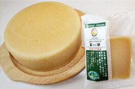 北海道 チーズ リンテッドゴーダ 冨夢(とむ) 150g 【8・9ヶ月熟成】(セミハードチーズ)【沖縄・離島はご注文は受け付けておりません】【産直品の為、同梱・代引き不可】【ほっかいどう/cheese】
