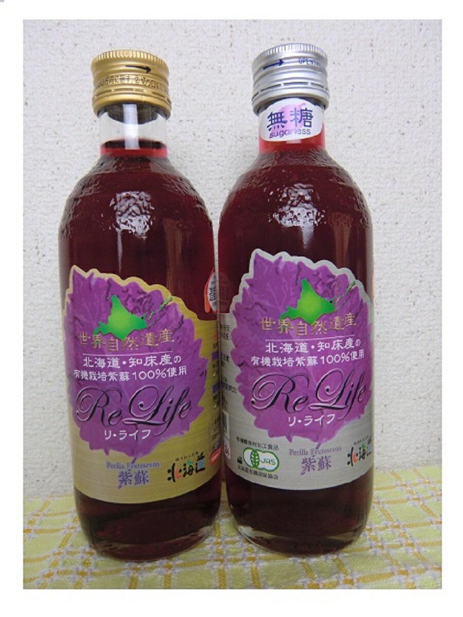 水・ソフトドリンク, 野菜・果実飲料 300ml2