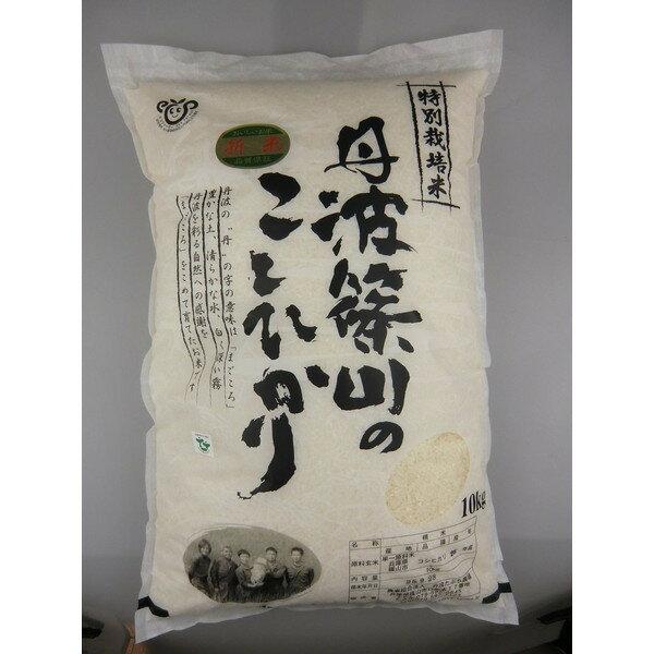 米・雑穀, 玄米 303010kg