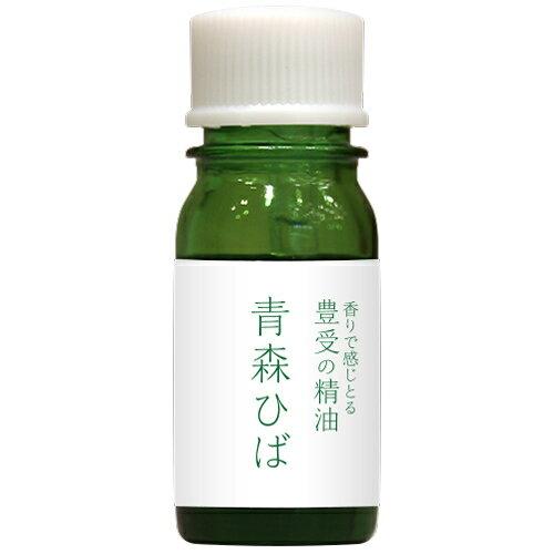 アロマ・お香, エッセンシャルオイル(精油) CHhom 5ml