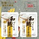 【第一酵母】 COBONコーボンマーベル(天然酵母飲料) 525ml×3本セット【05P03Dec16】
