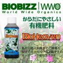 【活性剤】生長から開花期後までの栄養を促す有機生長促進剤 BIO BIZZ BIO・HEAVEN バイオヘブン 250m