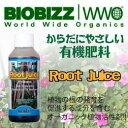 【 活性剤 】発根促進剤!!植物の根の発育を促進する成分を含む100%オーガニックタイプ BIO BIZZ Root Juice ルートジュース 250ml