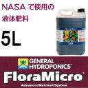 液体肥料!GHE Flora Micro 5L 生長と開花に必要なpH値を安定させる成分のNASAで使用している液体肥料