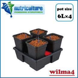 水耕栽培 キット New nutriculture wilma 4 ポット容量6Lで最大4株まで栽培可能な水耕栽培 キット:水耕栽培の自然緑商事