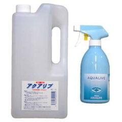 有機物に触れると真水に戻るから、ペットや赤ちゃんにも安心!安全・無害な除菌と消臭!/インフ...