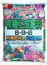 有機化成肥料89810Kg野菜の肥料 有機野菜 花の