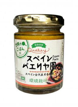 炒飯ソース パエリヤ風 110g