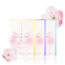 桜雪肌ナチュラル3Dフェイスマスク3種セット