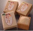 正真正銘の合鴨米 完全無農薬・アイガモ米 6kg (2kg×3) 1