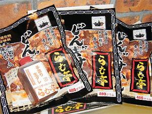 北海道恵庭の無添加ジンギスカン(タレつけ羊肉) 800g(1パック)