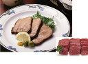 【予約販売】鹿肉は1頭の鹿からわずかしか取れない希少の価値。丹波の野生・天然の鹿肉 約500g...