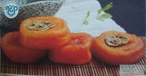 硫黄燻蒸していない!コレが自然の恵み。吉野の山里の手作り 無添加 干し柿 24個【発送 12...