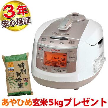 【3大特典付き】CUCKOO New圧力名人(全自動発芽玄米炊飯器)【日本美健】【送料無料】【いつでもポイント5倍】