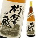 純米酒 杵響の蔵(1800ml)【杵の川】□