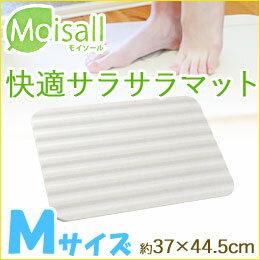 Moisall 快適サラサラマット ストライプA(Mサイズ)【阿津坂商事】【いつでもポイント10倍】