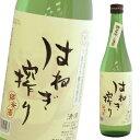 純米酒 萬勝 はねぎ搾り(720ml)【吉田屋】□