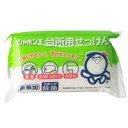 シャボン玉キッチン 固形タイプ(110g)【シャボン玉】