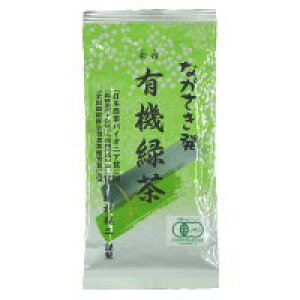Thé vert biologique (Sencha) (100g) [Thé Kitamura]