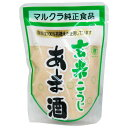 玄米こうじあま酒<有機米使用>(250g)【マルクラ】