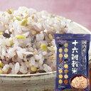 国内産十六雑穀米(500g)【ベストアメニティ】