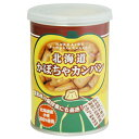 かぼちゃカンパン(缶入)(110g)【北海道製菓】...