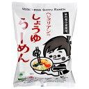 ベジタリアンのしょうゆらーめん(98g)【桜井食品】