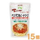 【まとめ買い】ベジタブルミートソース トマトソース味(180g)【15個セット】【三育フーズ】□