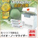 カリカ・パパイヤ発酵食品バイオ・ノーマライザー(3g×30スティック入)