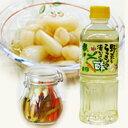 【夏季限定】野菜もらっきょうも漬かるんで酢(500ml)【マルシマ】