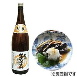 大米發酵調味品 (1.8 L)